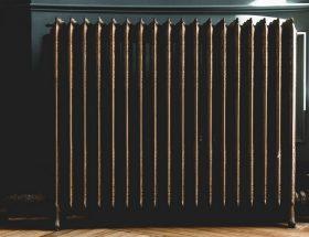 radiateur lamellaire peint